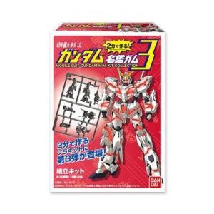 ガンダム名鑑ガム3 1BOX 12個入り  バンダイ