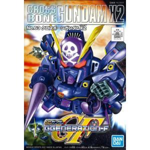 バンダイ SDガンダム G-GENERATION GG クロスボーンガンダムX2 機動戦士クロスボーン・ガンダム|freestyle-hobby