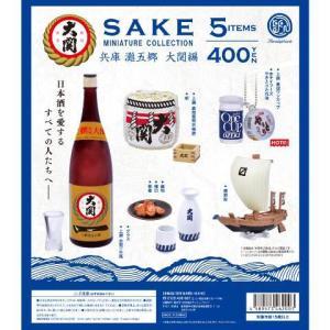 ケンエレファント SAKE ミニチュアコレクション 兵庫 大関編 BOX版 1BOX12個入■ freestyle-hobby