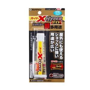 セメダイン AX-176 スーパーXハイパーワイド 20ml /新品|freestyle-hobby