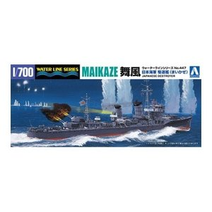 WL 447 1/700 日本海軍 駆逐艦 舞風 1942 AOSHIMA/新品|freestyle-hobby