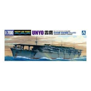 WL 209 1/700 日本海軍 航空母艦 雲鷹 青島文化教材社/新品|freestyle-hobby