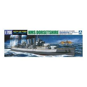 アオシマ WL808 英国重巡洋艦 ドーセットシャー|freestyle-hobby
