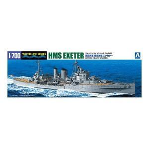 アオシマ WL807 1/700 英国海軍重巡洋艦 エクセター|freestyle-hobby