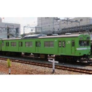 グリーンマックス 50612 JR103系(関西形・ウグイス・NS407編成)4両編成セット(動力付...