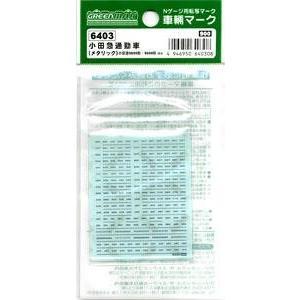 グリーンマックス 6403 小田急通勤車 銀色 freestyle-hobby