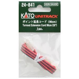 KATO 24-841 ポイント延長コード(赤...の関連商品2