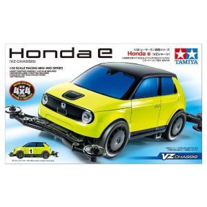 タミヤ 18095 レーサーミニ四駆 Honda e (VZシャーシ)|freestyle-hobby