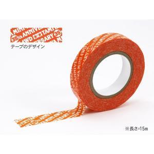 95103 ミニ四駆35周年記念マルチテープ (10mm幅 オレンジ) 【ミニ四駆限定】 タミヤ/新品|freestyle-hobby
