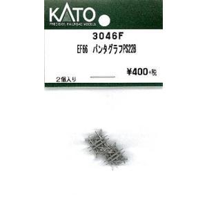 3046F EF66 パンタグラフ PS22B 2個入り KATO/新品