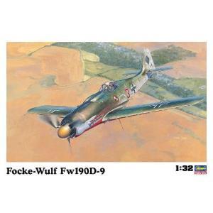 ハセガワ ST19 フォッケウルフ Fw190D-9 /