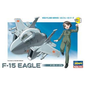 TH1 たまごひこーき F-15 イーグル ハセガワ/新品|freestyle-hobby