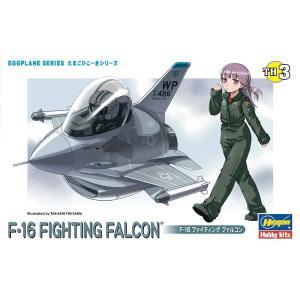 TH3 たまごひこーき F-16 ファイティングファルコン ハセガワ/新品|freestyle-hobby