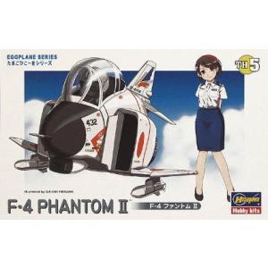 TH5 たまごひこーき F-4 ファントム2 ハセガワ/新品|freestyle-hobby