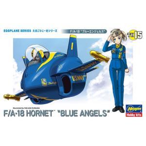 TH15 たまごひこーき F/A-18「ブルーエンジェルス」 ハセガワ/新品|freestyle-hobby