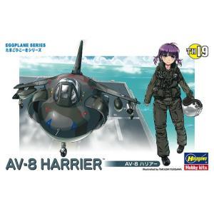 TH19 たまごひこーき AV-8 ハリアー ハセガワ/新品|freestyle-hobby
