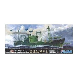 特43 1/700  日本陸軍輸送船 佐渡丸/崎戸丸 フジミ模型/新品|freestyle-hobby