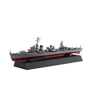 艦NX-5 1/700 日本海軍駆逐艦 雪風/磯風 2隻セット fujimimokei/新品|freestyle-hobby