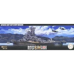 フジミ 艦NX-12 1/700 日本海軍戦艦 武蔵(改装前)|freestyle-hobby