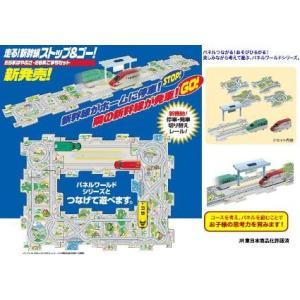 増田屋コーポレーション 1625 新幹線ストップ&ゴーE5系・E6系セット /新品|freestyle-hobby