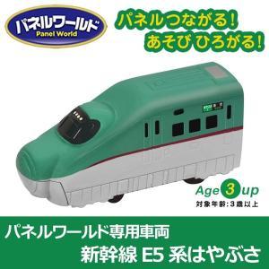 増田屋コーポレーション 1631 パネルワールド専用車両 新幹線E5系はやぶさ /新品|freestyle-hobby