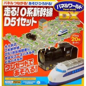 増田屋コーポレーション 1660 パネルワールドDX /新品|freestyle-hobby