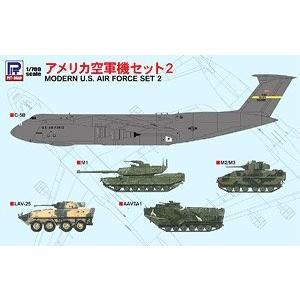 ピットロード東名 S47 1/700 アメリカ空軍機セット 2|freestyle-hobby