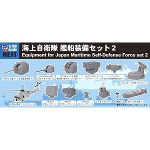 ピットロード東名 NE11 1/700 海上自衛隊 艦船装備セット 2|freestyle-hobby