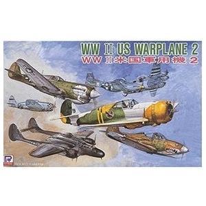 ピットロード東名 S43C 1/700 WW.II 米国軍用機2(クリア成型)|freestyle-hobby