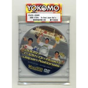 ヨコモ DVD-09R '09 1/12レーシング全日本DVD /新品|freestyle-hobby