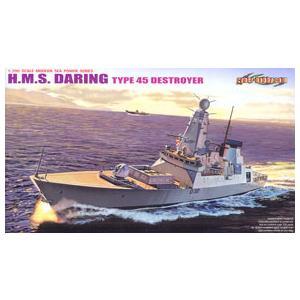 プラッツ CH7093 ドラゴン  現用イギリス海軍 45型駆逐艦 デアリング|freestyle-hobby