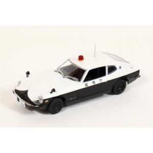 新品H7437401 レイズ 1/43 日産 フェアレディ Z 2by2 (GS30) 1974 警視庁高速道路交通警察隊車両 高速32