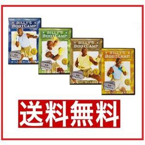 【中古品】ビリーズブートキャンプ DVD4枚組 日本語字幕版...