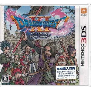 【特典付き】3DS ドラゴンクエストXI 過ぎ...の関連商品9