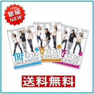 【新品】TRF イージー・ドゥ・ダンササイズ EZ DO DANCERCIZE TRF-WS01【正規品】