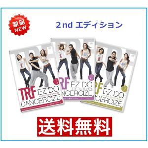 【新品】TRF イージー・ドゥ・ダンササイズ E...の商品画像