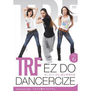 【新品】TRF イージー・ドゥ・ダンササイズ ...の詳細画像2