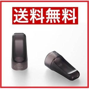 【純正品】プルームテック Ploom TECH 専用マウスピース ブラック 2個セット 電子タバコ アクセサリー