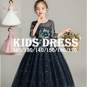 164ae9b8ade ロングドレス 子供の通販・価格比較 | tira