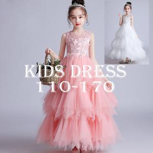 キッズドレス 結婚式 おしゃれ 高級 キッズドレス ロング 白色 赤 子供ドレス結婚式 リンゴガール...