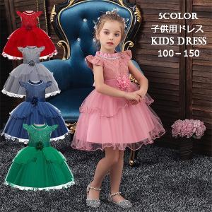 子供ドレス 赤 子供ドレス結婚式 ワンピース 袖あり 安い 発表会ドレスキッズ100−150