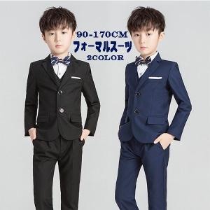 入学式スーツ男 フォーマルスーツ 卒業式スーツ 男子 ネイビー 子供フォーマルスーツ男児90cm 5...