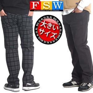 大きいサイズ メンズ チノパン ストレッチパンツ ゆったり ホワイトデニム ストレート 黒 白 16104|freestylewear