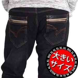 大きいサイズ メンズ チノパン ジーンズ デニム ゆったり ストレッチパンツ ストレート 黒 3L 4L 5563 5288|freestylewear