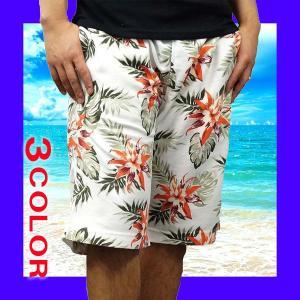 【送料無料】ハーフパンツ メンズ スウェットパンツ 夏【ネコポス】18444|freestylewear