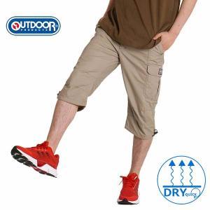 【送料無料 ネコポス】 カーゴパンツ メンズ クロップドパンツ 七分丈 パンツ ブランド ヘインズ HANES 7分  6449|freestylewear