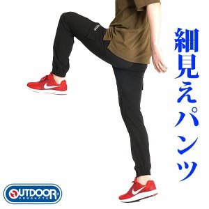 カーゴパンツ メンズ ストレッチパンツ ジョガーパンツ スリム 迷彩 アウトドアプロダクツ OUTDOOR PRODUCTS 5913|freestylewear