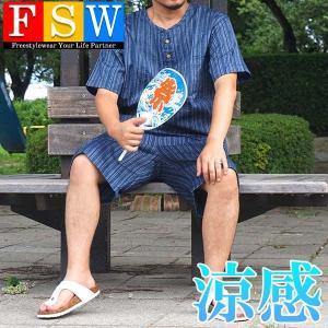 激安 甚平 メンズ セット 父の日 ギフト プレゼント しじら シニアファッション 紳士 シアサッカ...