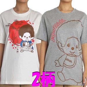 モンチッチ tシャツ 半袖 キャラクター monchhich...