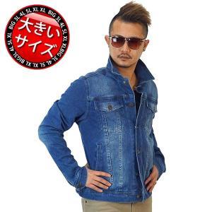 大きいサイズ メンズ ジージャン デニムジャケット アウター 3024|freestylewear